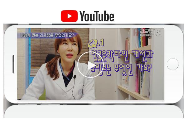 유튜브22