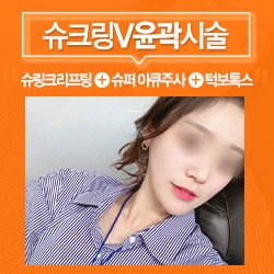 리드림_리얼셀카_썸네일_박혜빈.jpg
